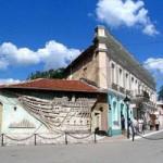 Феодосия – курортный город